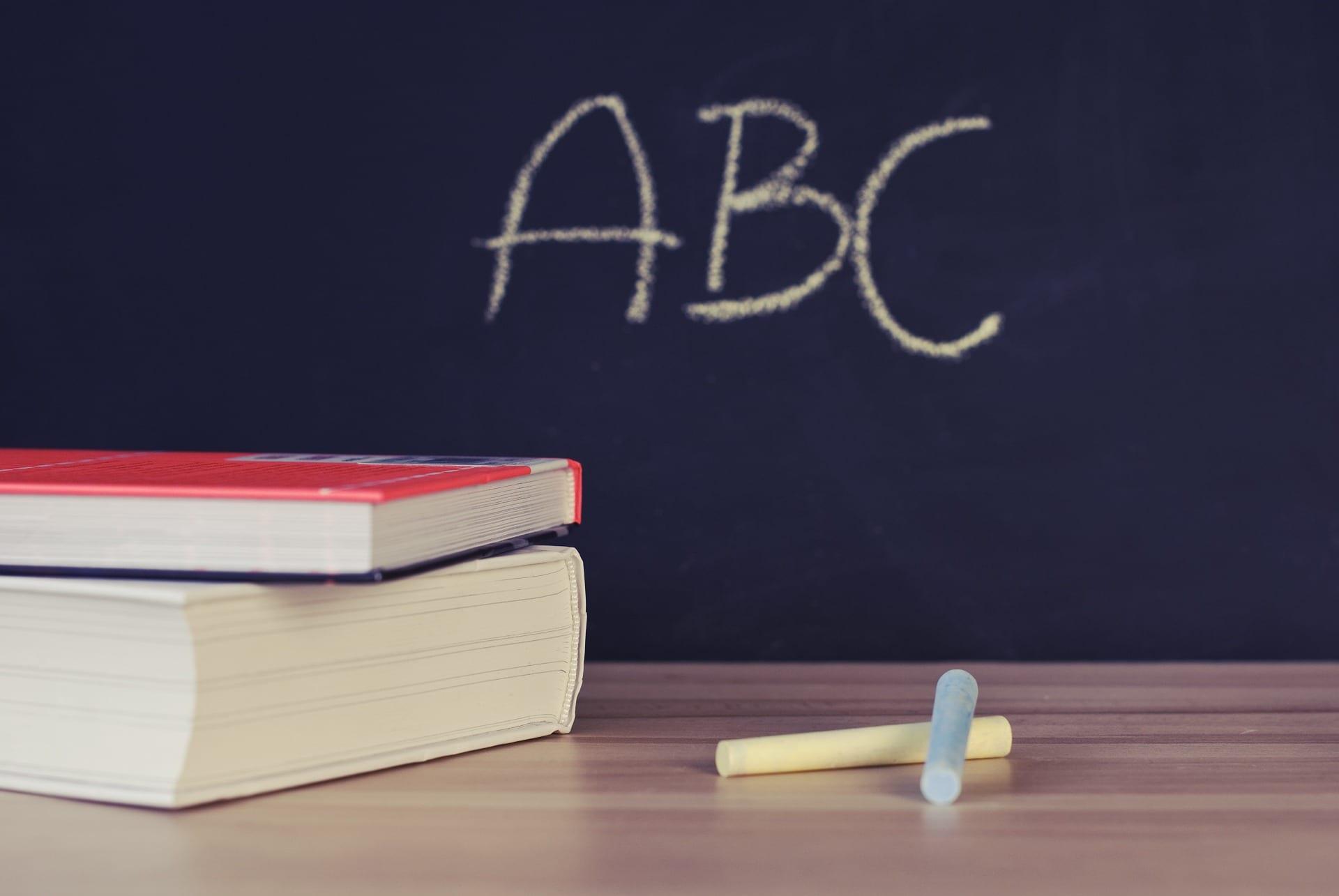 Как сделать урок легче?