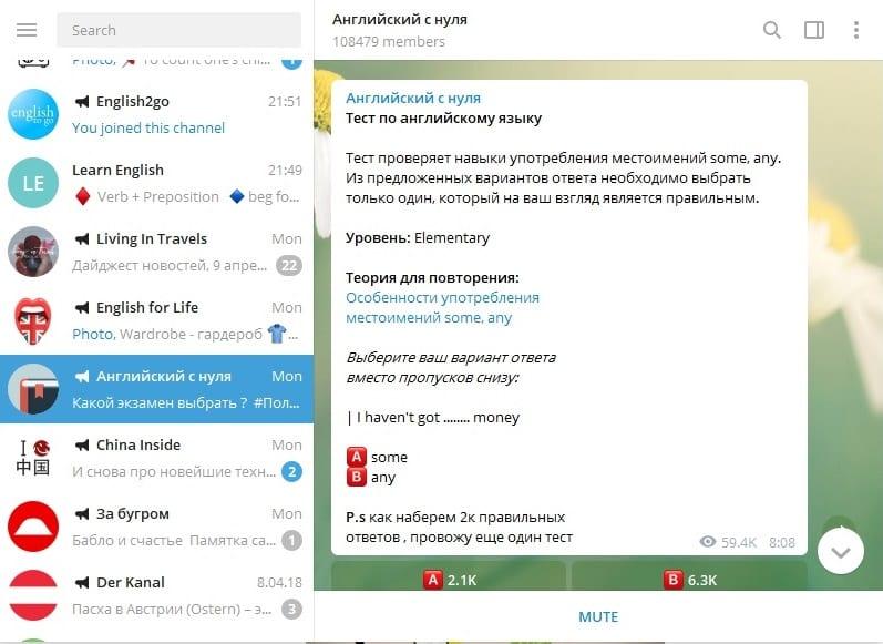 Telegram для изучения английского: обзор полезных каналов