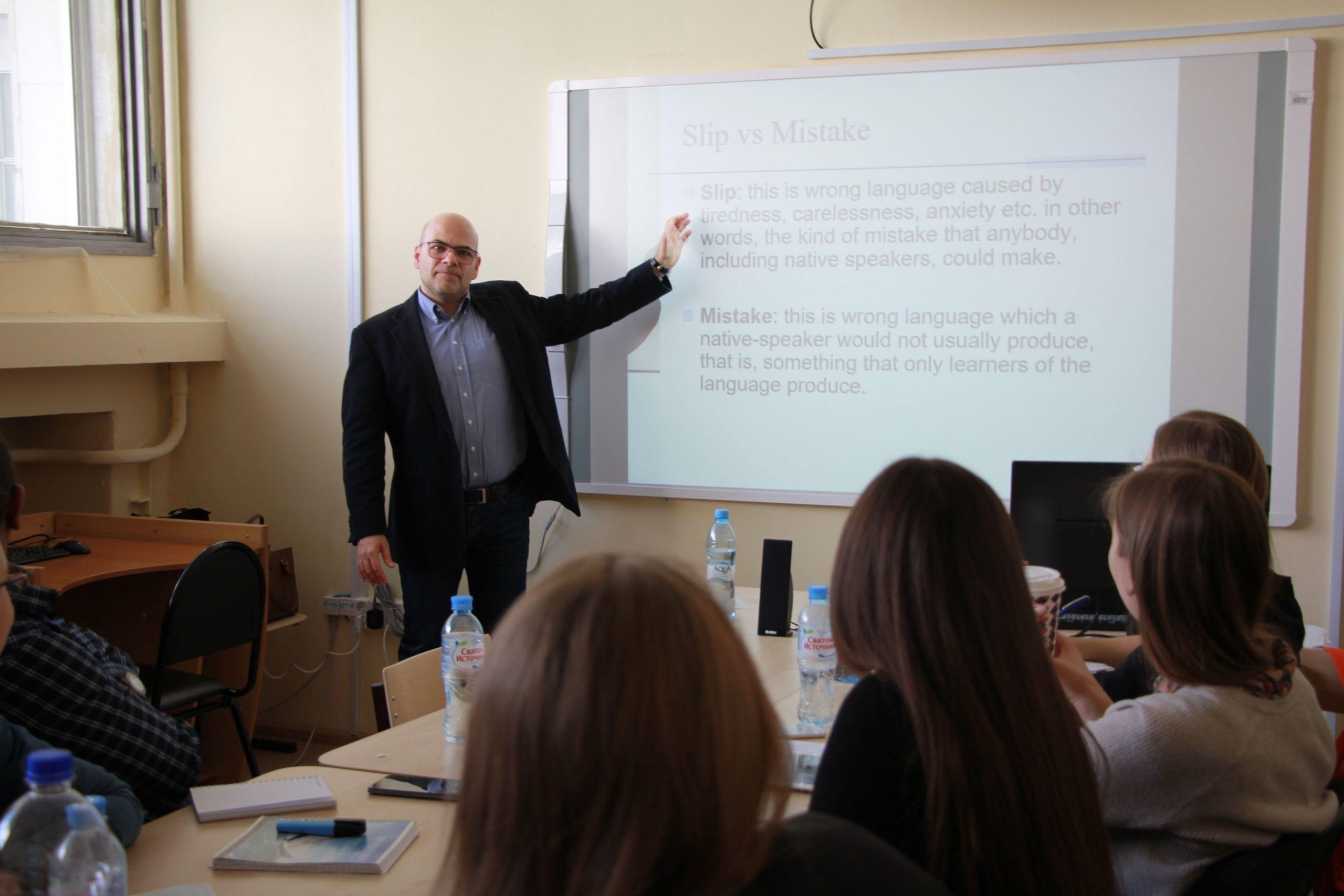Первая в России англоязычная магистерская программа для учителей Modern technologies in Teaching English