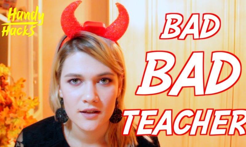 Как быть худшим преподавателем? Инструкция!