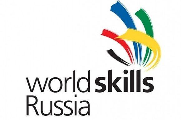 Skyteach организует чемпионат WorldSkills