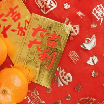What is your zodiac animal in the Chinese calendar?