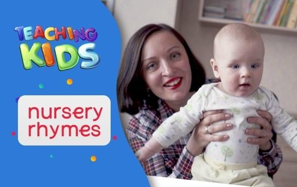 Nursery rhymes / Преподаем английский с пеленок