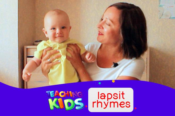 Lapsit rhymes / Английский для малышей. Игры на коленках