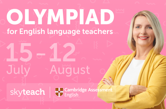 The International Olympiad for Teachers by Cambridge and Skyteach has begun