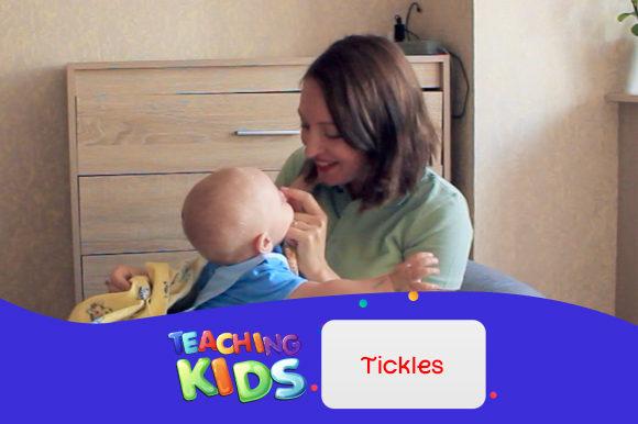Английский для детей от года. Игры щекоталки