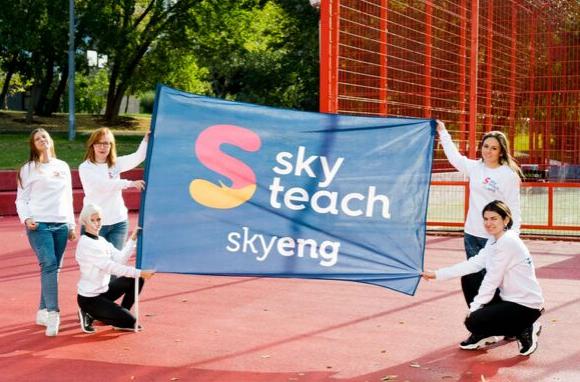 Подведение итогов Skyteach Sport Challenge и награждение победителей