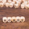 Сколько иностранных слов должны знать ваши студенты?
