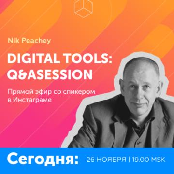 Прямой эфир Digital tools: Q&A session с Nik Peachey уже сегодня