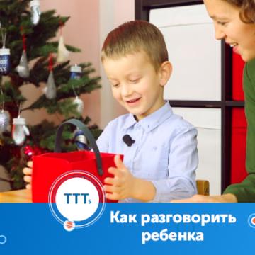Английский для детей: как разговорить ребенка на уроке