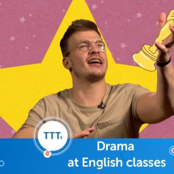Drama at English classes. Урок как спектакль