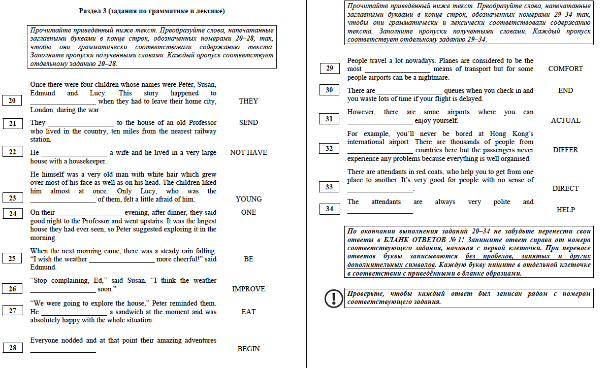 Разбор демоверсии ОГЭ 2021