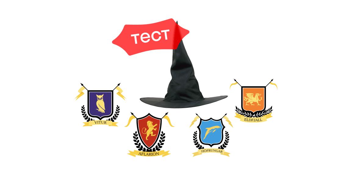 4 факультета — 4 типа преподавателей: к какому относитесь вы (тест)