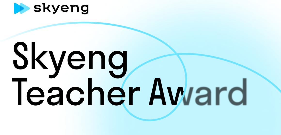 Skyeng Teacher Award: регистрация открыта. Забирайте свои призы!