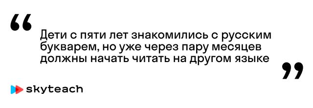 Как помочь детям, которым не дается английский: Дети с пяти лет знакомились с русским букварем, но уже через пару месяцев должны начать читать на другом языке.