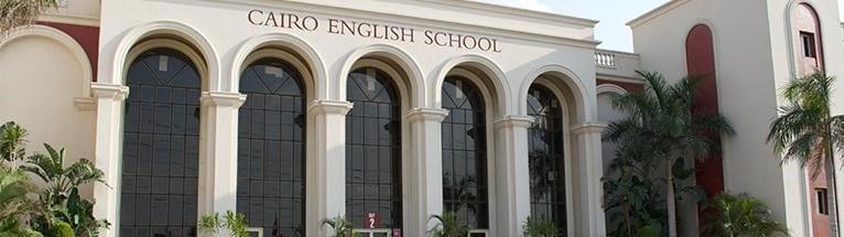 Английских школ (British International School, Modern English school, Canadian International School) достаточно, но по карману они далеко не всем, особенно после девальвации национальной валюты.