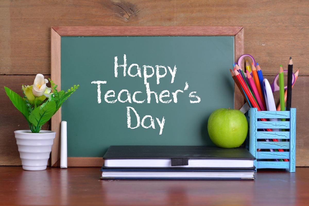 Праздник — День учителя