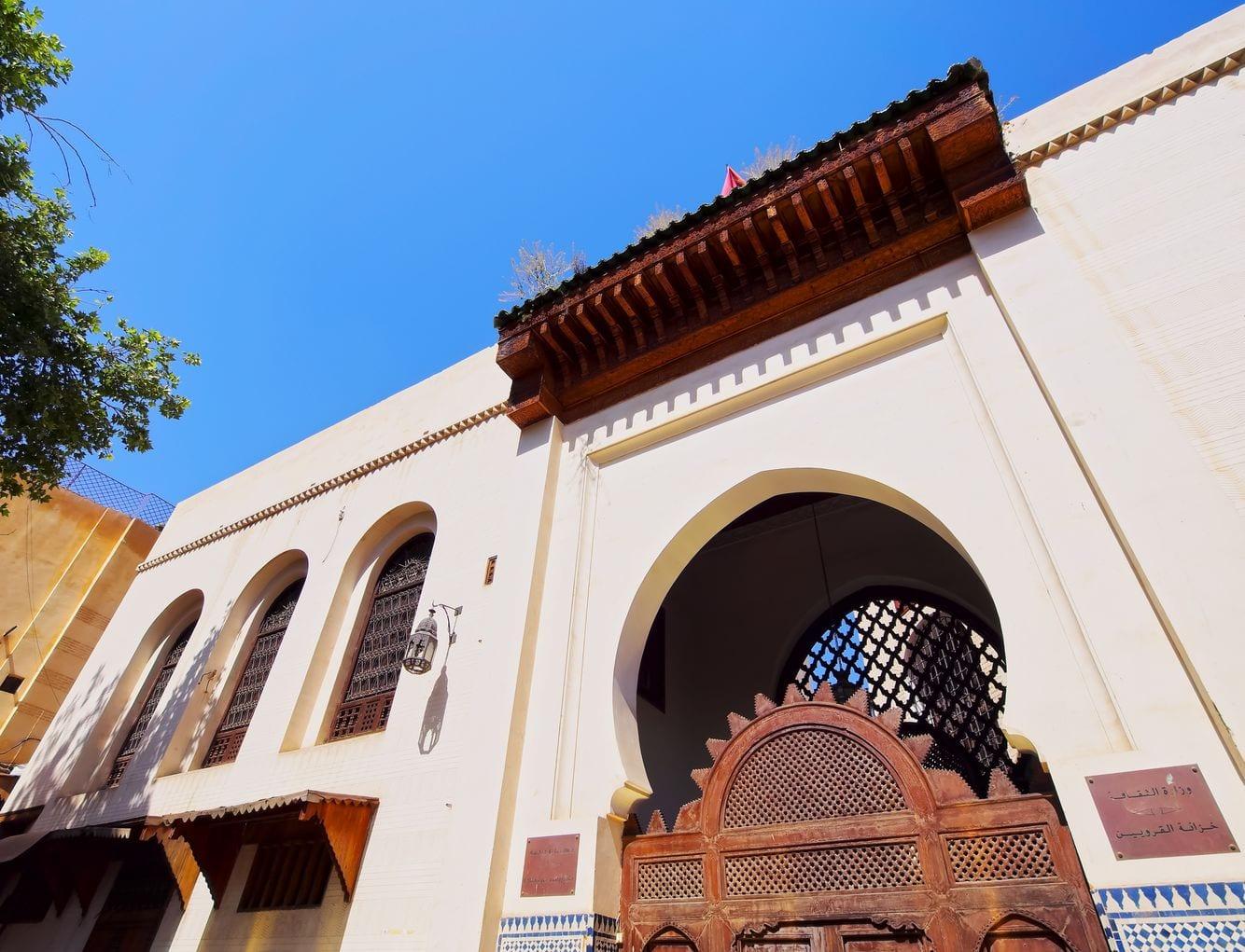 Вход в старейший университет Аль-Карауин, Фес, Марокко