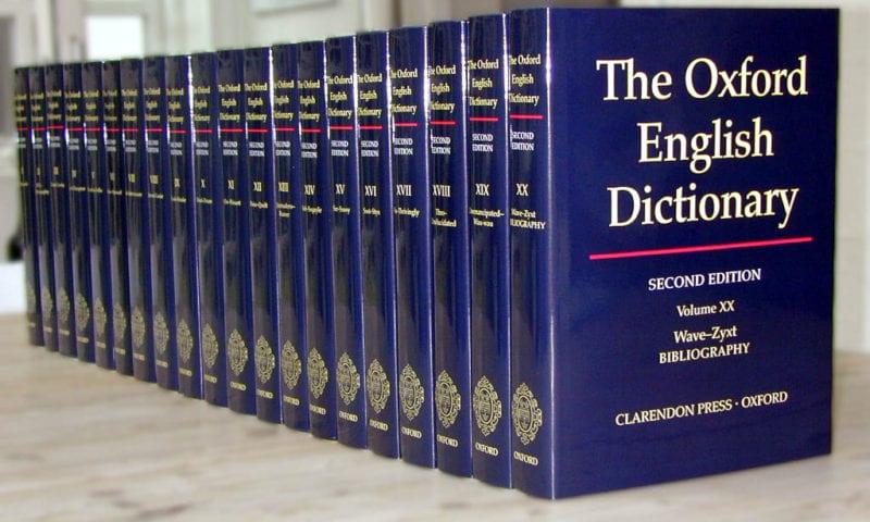 Как научить студента пользоваться словарем?