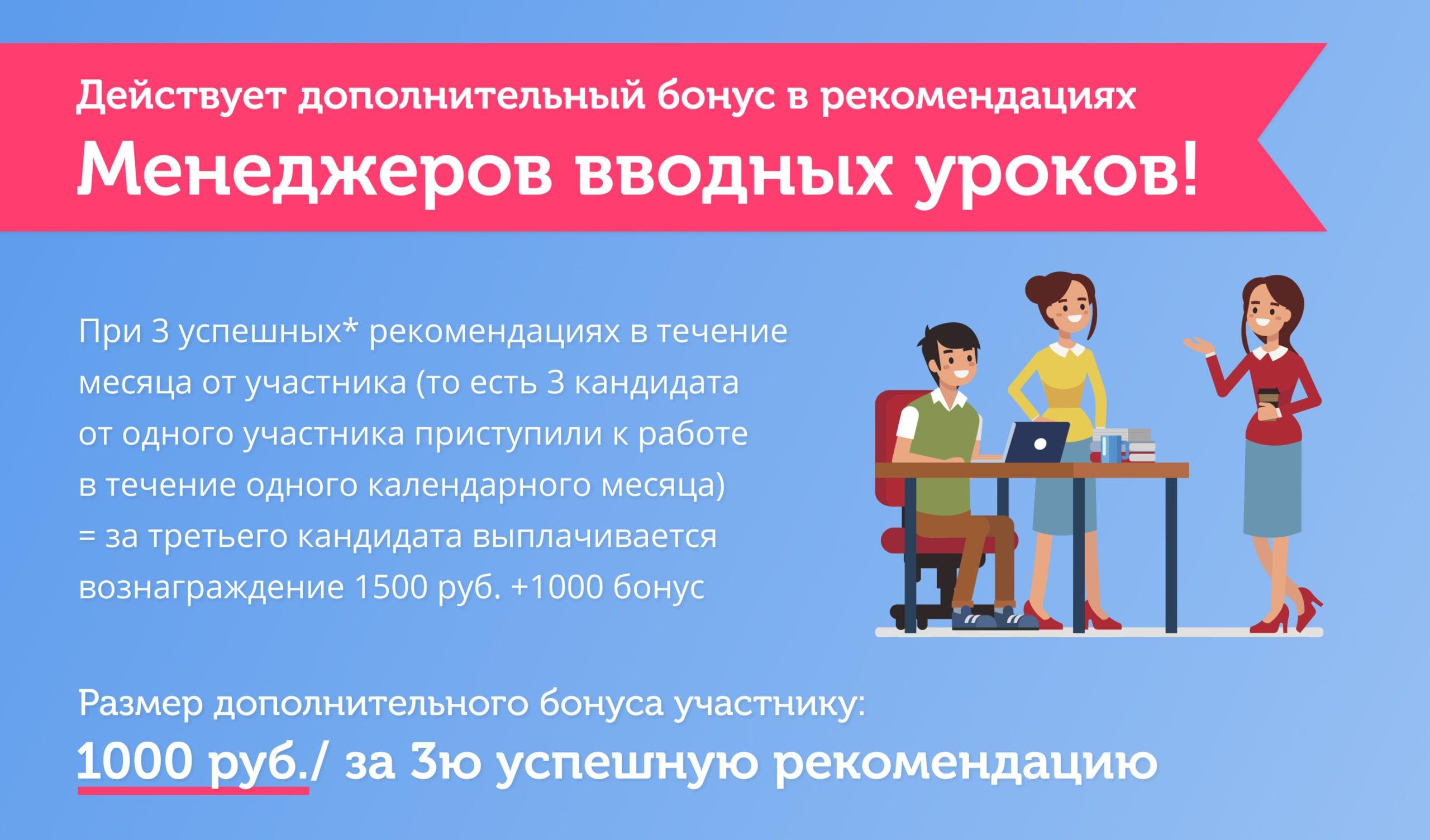удаленная работа вакансии, работа дома через интернет без вложений, работа в интернете на дому, работа через интернет вакансии, удаленная работа в интернете вакансии, преподаватель английского, работа преподавателем английского вакансии, преподаватель английского,фриланс вакансии